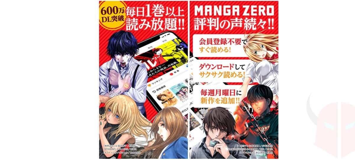 app per manga in giapponese