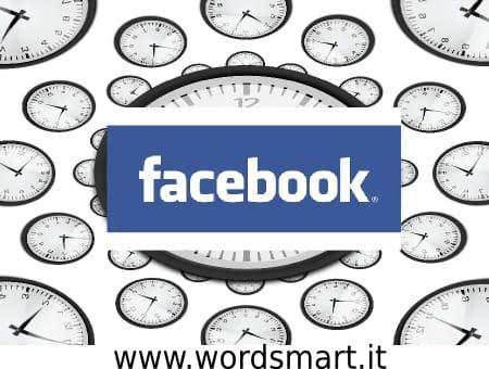 Vedere Anni Facebook Rapidamente
