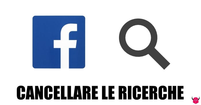 cancellare le ricerche Facebook guida