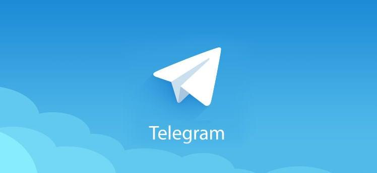 come mandare messaggi anonimi Telegram